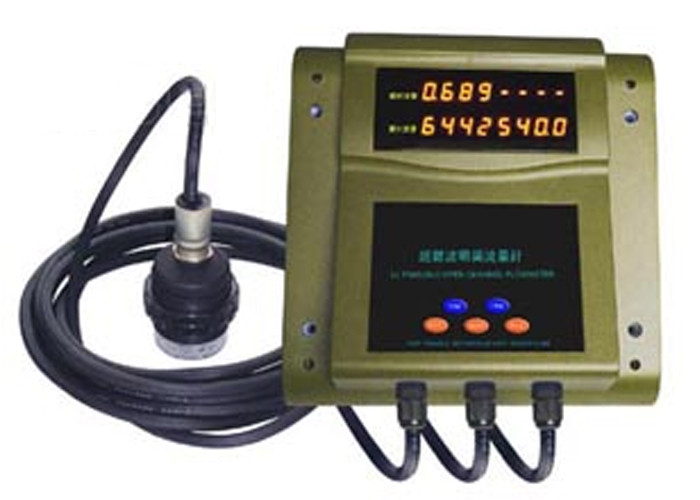 Effluent Treatment Plant Electromagnetic Ultrasonic Flow Meters -40 C - 55 C Ambient Temperature